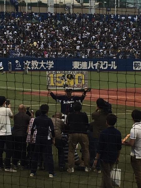 栗山選手1500本安打達成おめでとう!