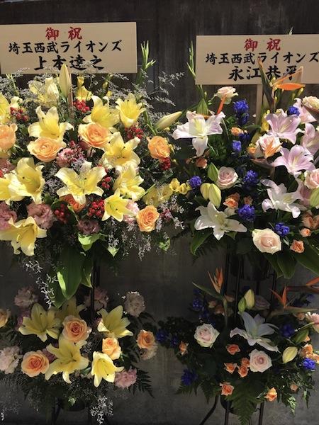 上本達之選手、長江恭平、お花 ありがとうございます!