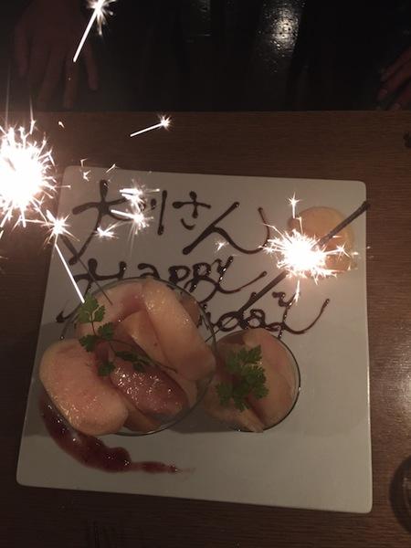 大好きな誕生日、桃でお祝いして頂きました!