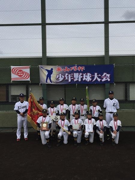 優勝チーム6年生の部