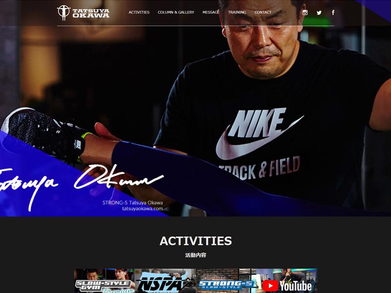 TATSUYAOKAWA.COM