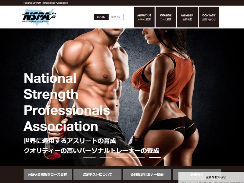 NSPA-ASIA.COM
