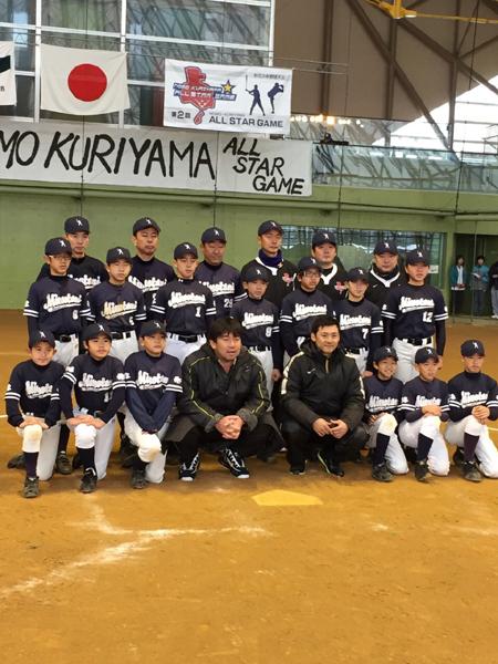 神戸チーム