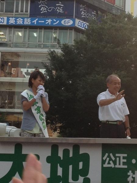 新党大地 鈴木宗男さん たかこ議員@渋谷